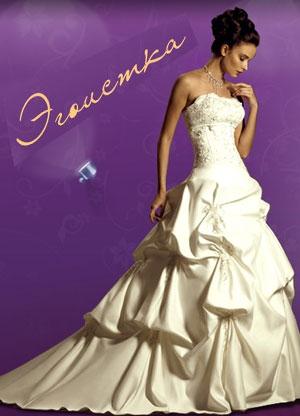 Свадебный салон Эгоистка (Челябинск) | Свадебные платья от 10800 руб